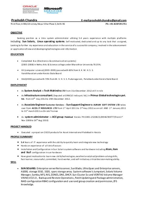 28 linux administrator resume 1 year experience system