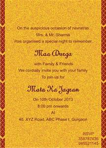 24 invitation card format for mata ka jagran format card With wedding invitation for mata ki chowki