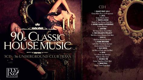 house albums 90s classic house volume 1 album