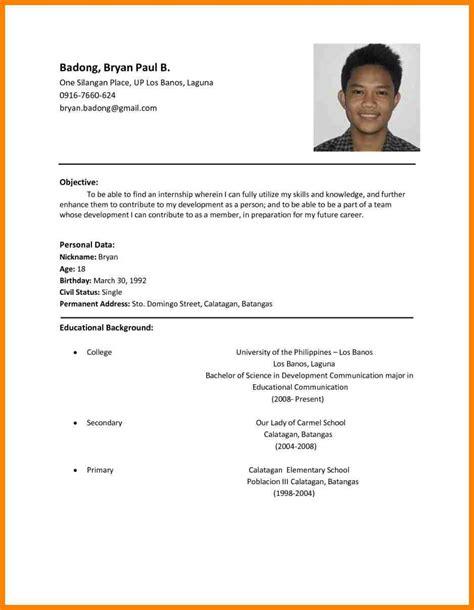 Chronological Resume Philippines by 11 Resume Sles Philippines Resume Exles Sle