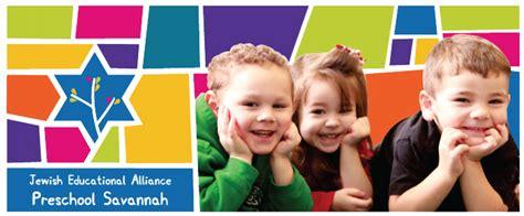 jewish preschool lesson plans early childhood educational alliance 13607