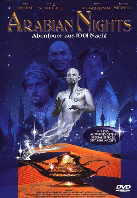 arabian nights iwannawatch