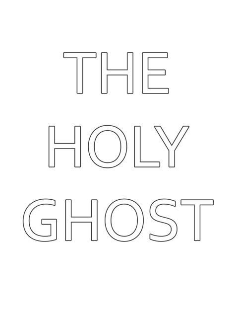 holy ghost text
