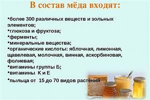 Напиток из имбиря как средство для похудения