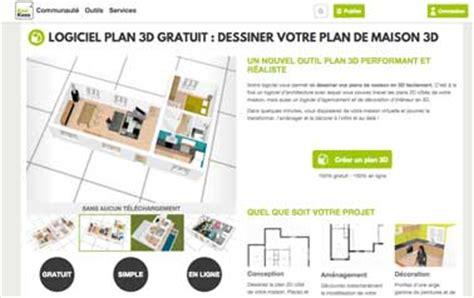 faire sa cuisine en 3d gratuitement 4 logiciels plan maison gratuits faciles à utiliser