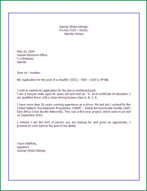 Letter Of Application For Teaching Post by Writing A Application Letter For A Teaching Post