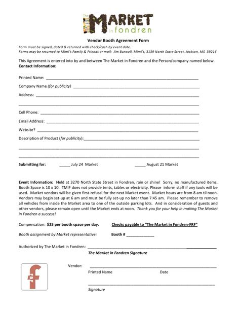 market  fondren vendor agreement form