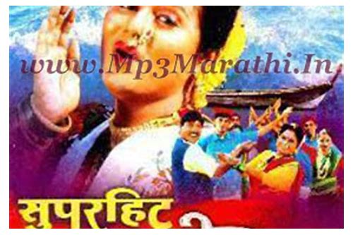 vip dj marathi songs download