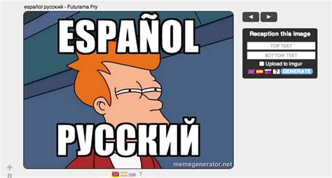 Russian Language Meme - russian language meme 28 images related keywords suggestions for meme language in soviet