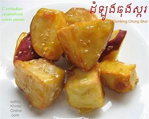 17 Best images about Cambodian food on Pinterest | Pork ...