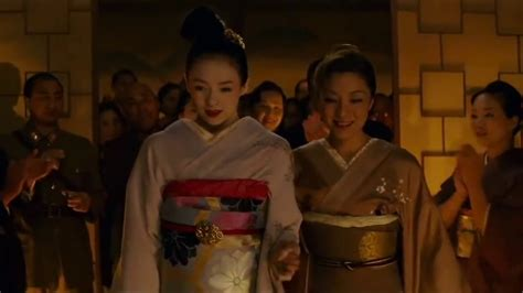 bm xmas party  samurai yakuza  geisha films youtube