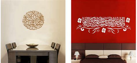 chambre islam deco chambre bebe islam u visuel with stickers deco