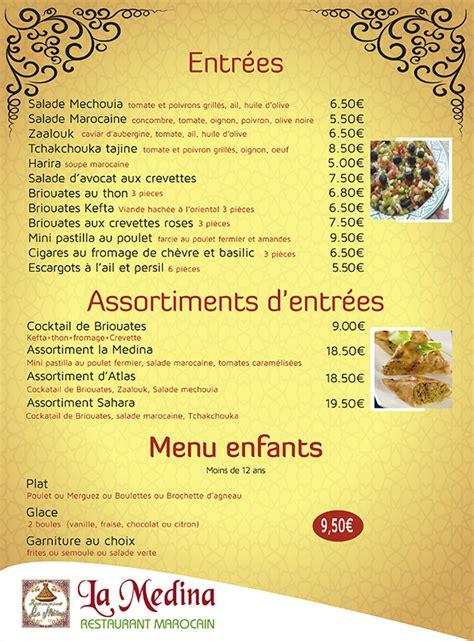 Carte De Menu Restaurant Pdf carte du restaurant la m 233 dina vandoeuvre les nancy
