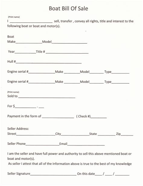 Boat Bill Of Sale Mn by Free And Printable Boat Bill Of Sale Form Rc123