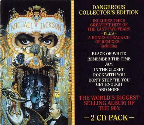 Michael Jackson Dangerous Cassette by Michael Jackson Dangerous Cd Album Reissue Discogs