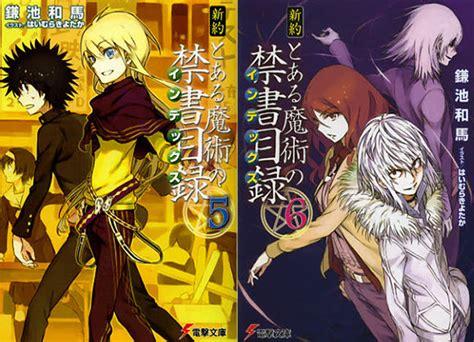 l anime toaru majutsu no index saison 3 annonc