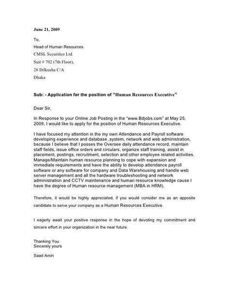sample cover letter sample  cover letter  job