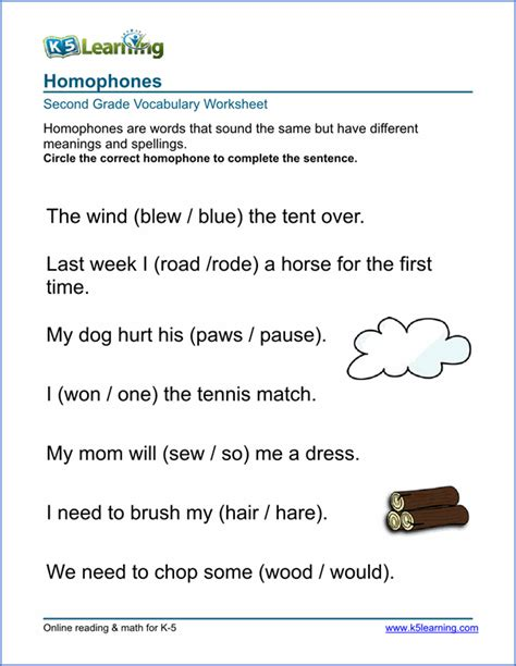 vocabulary worksheets printable and organized by subject