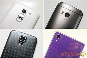 AndroiDreamer: HTC One M8 vs Samsung Galaxy S5 vs LG G Pro ...