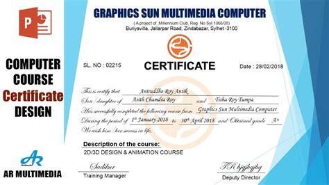 create  computer  certificate design  ms