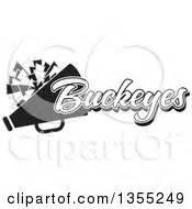 Blue Cheer Megaphone Clipart Royalty Free Rf Illustration Royalty Free Rf Cheer Megaphone Clipart Illustrations