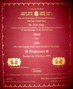 Marriage Invitation Card Format In Hindi | PaperInvite