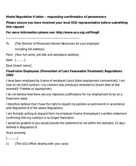 job letter format
