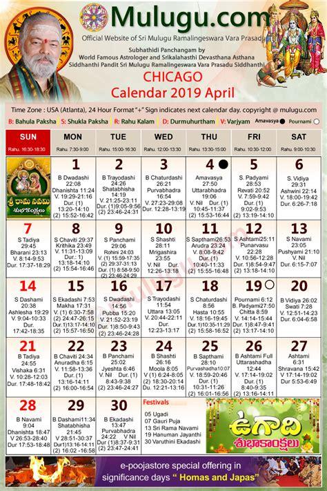 chicago telugu calendar april mulugu calendars telugu calendar