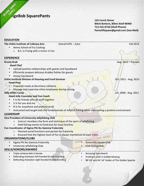 resume genius uxhandy