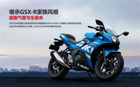 Suzuki Gixxer 250 Price In India, Launch, Mileage