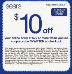 printable coupons sears coupons