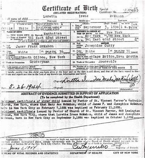 birth certificate application form nyc 8 best images of blank birth certificate new york new