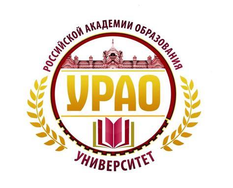Рейтинг вузов по предмету энергетика 2019 – универэксперт – академический критик