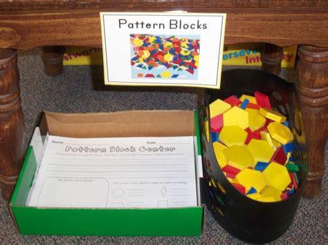 Pattern Block Center