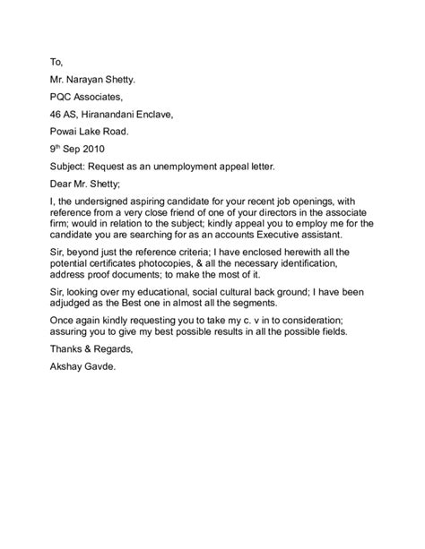 unemployment appeal letter sample