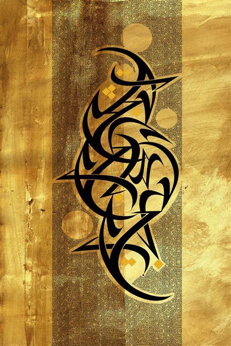 athe arabic letter  maaliffetype