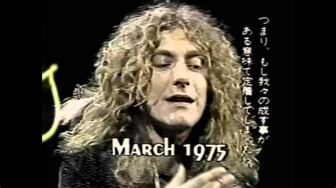 1975 Robert Plant Interview (japanese Subtitles)