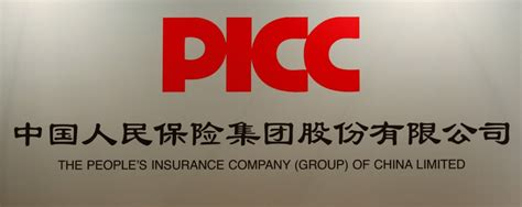 We've helped more than 350,000 people find health insurance — and more are joining for over 75 years, national general insurance has been helping people protect their. Chinese Insurer PICC Surges on Hong Kong Trading Debut