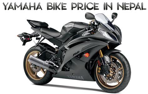 yamaha bike prices  models  nepal nepali lab tech