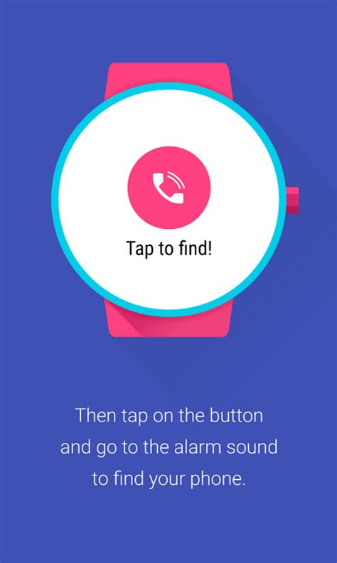 find my phone android no olvidar perder mi m 243 vil findmyphone wear android jefe