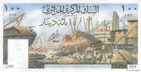 bureau de change dinar algerien 100 dinars algeria 1964 p 125 au b97 5085 banknotes
