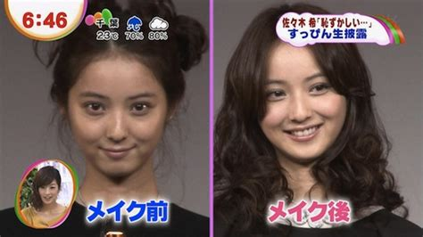This Is What Nozomi Sasaki Looks Like Without Make Up