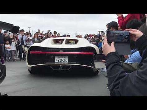 Video produced by assetto corsa racing simulator www.assettocorsa.net/en/ thanks for watching! MZ Supercar Project Bugatti Chiron&Pagani Zonda ZOZO exhaust sound! - YouTube