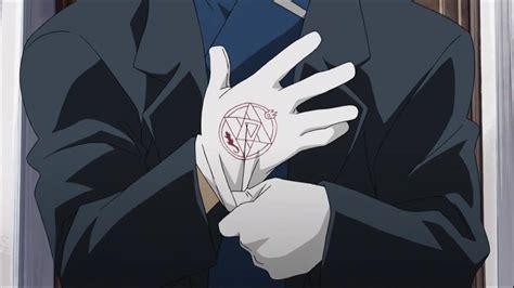 kenjanoishi transmutation circles