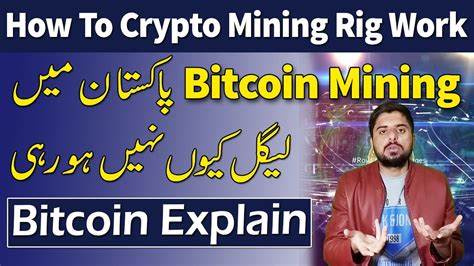 You can also buy bitcoin in pakistan from a number of different sources including 12 : What Is Crypto Mining And How Its Work | Why Bitcoin Mining Is Not Legal In Pakistan