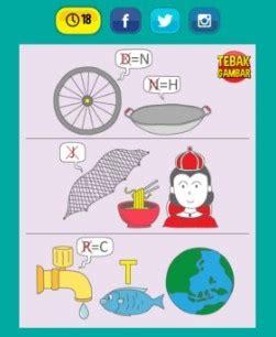 Permainan dan game tebak gambar 14 yang seru beserta jawaban dan kunci jawaban tebak gambar dari level 8 9 11 12 13 berhadiah uang tunai,ayo tebak gambarnya dapatkan uangnya. Kunci Jawaban Tebak Gambar Level 14 Terlengkap (Gambar 1 - 20)