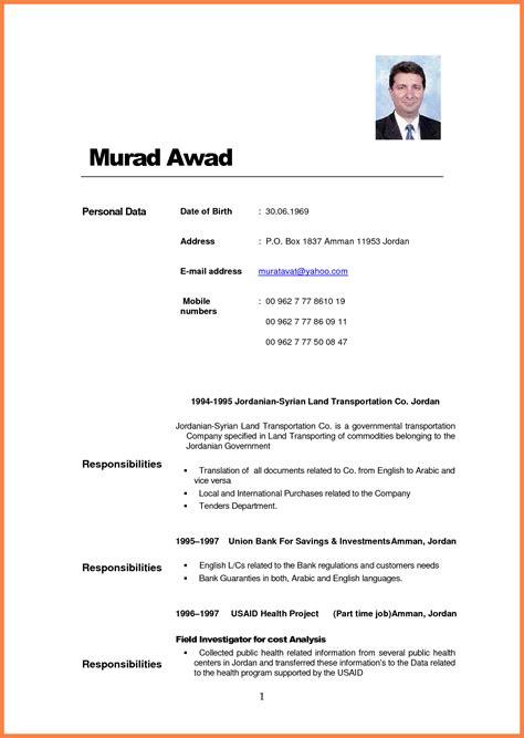 company profile sample document company letterhead