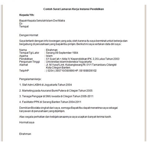 contoh surat lamaran kerja bahasa indonesia seeker