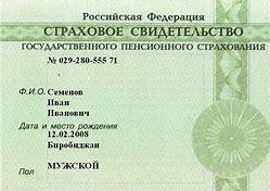 где нужно получить социальную карту москвича