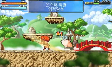 Maple Story Is The Only Free To Play Top Anime In Steam Here S How Maplestory Will Look On The 3ds